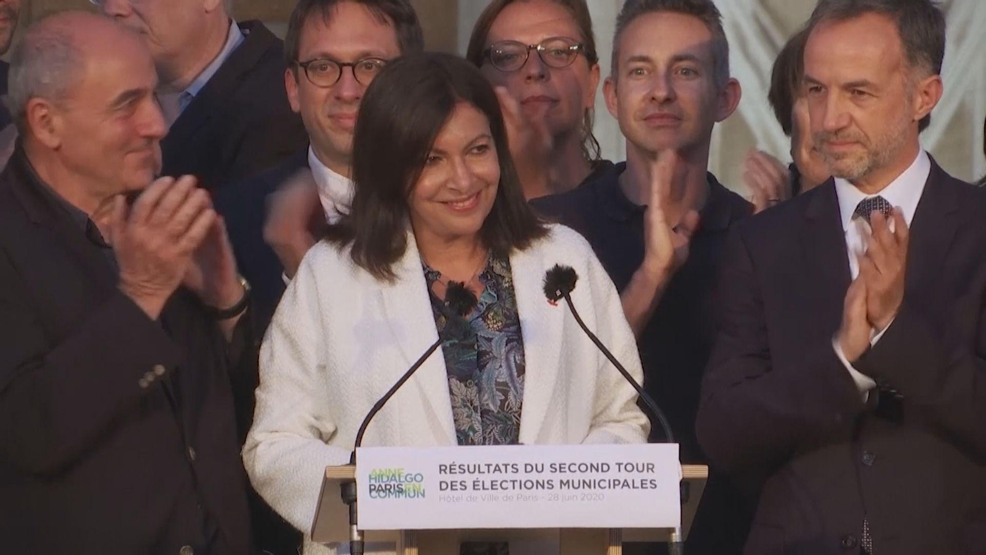 【環球薈報】巴黎市長伊達爾戈宣布參選法國總統