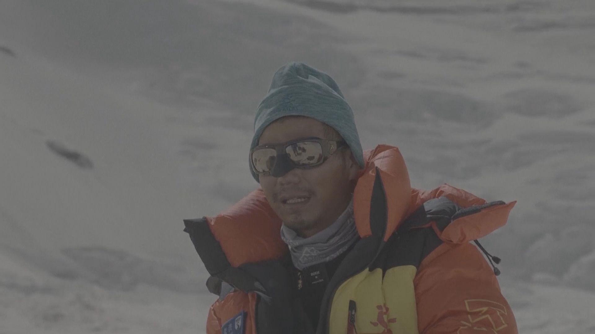【環球薈報】中國張洪成亞洲第一盲人登珠穆朗瑪峰
