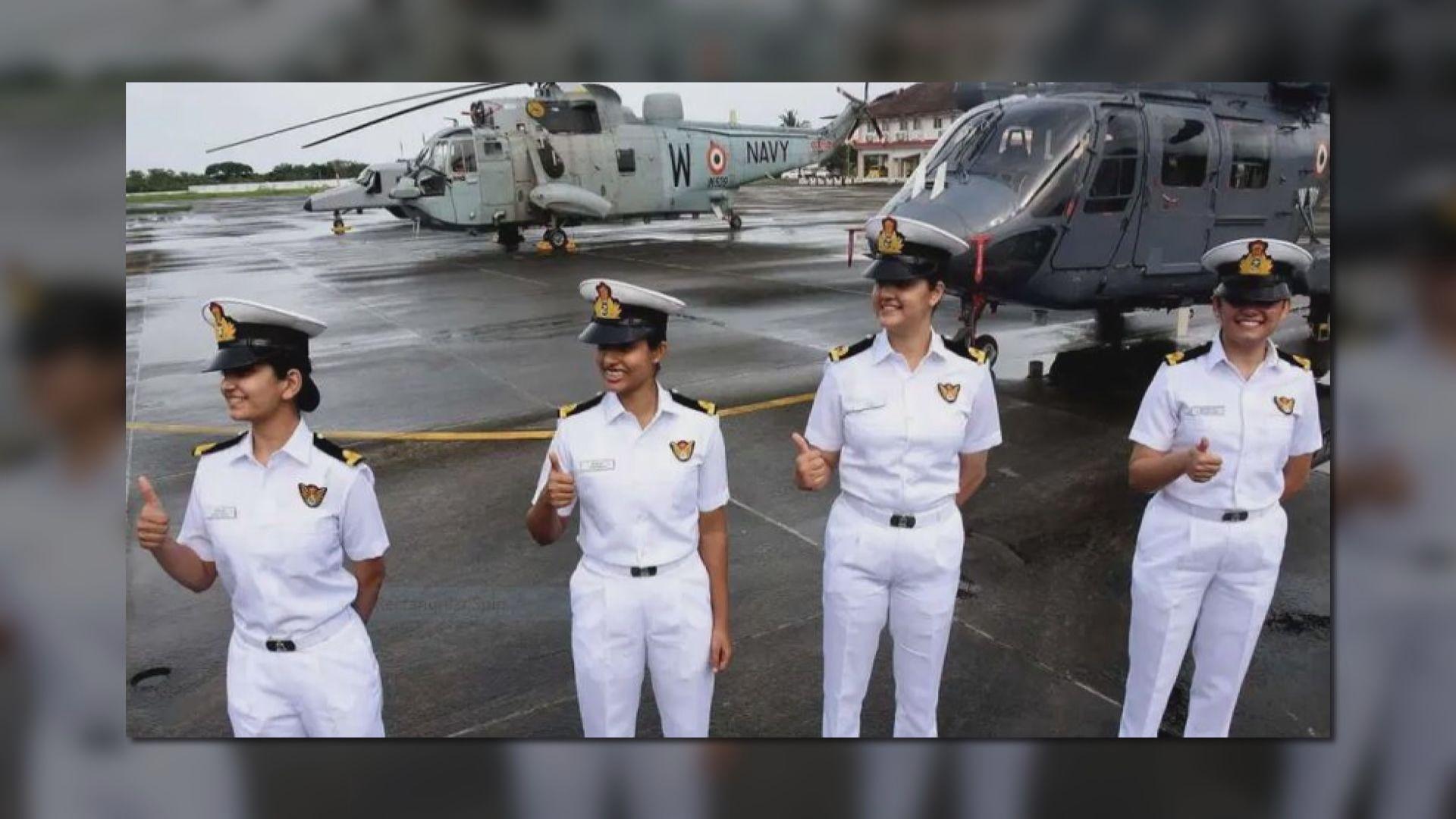 【環球薈報】印度海軍23年來首次派女軍官到軍艦服役