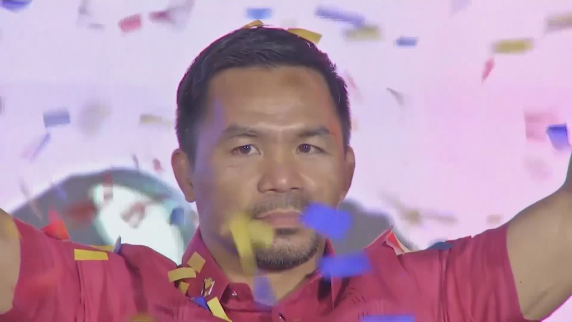 【環球薈報】拳王帕奎奧宣布參選菲律賓總統