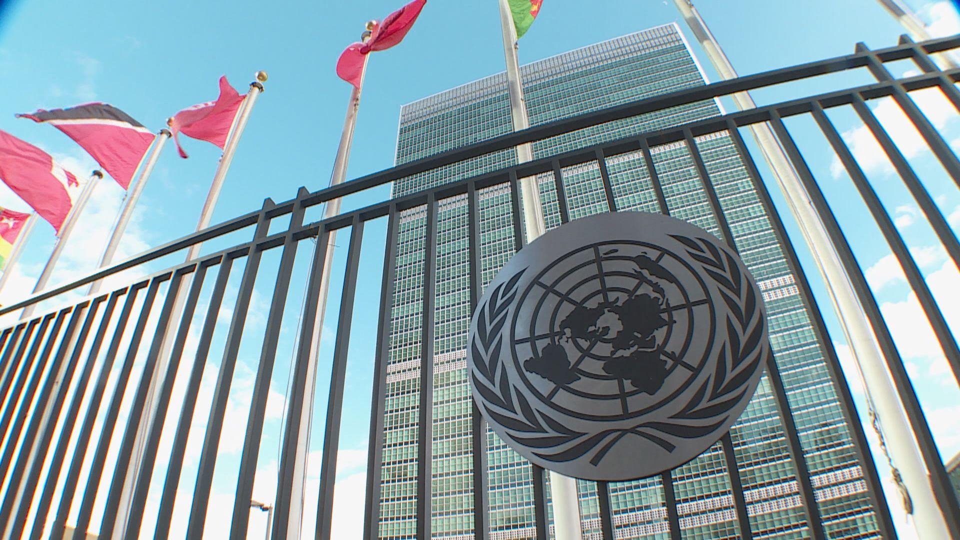 【環球薈報】伊朗因拖欠會費遭聯合國暫停投票權