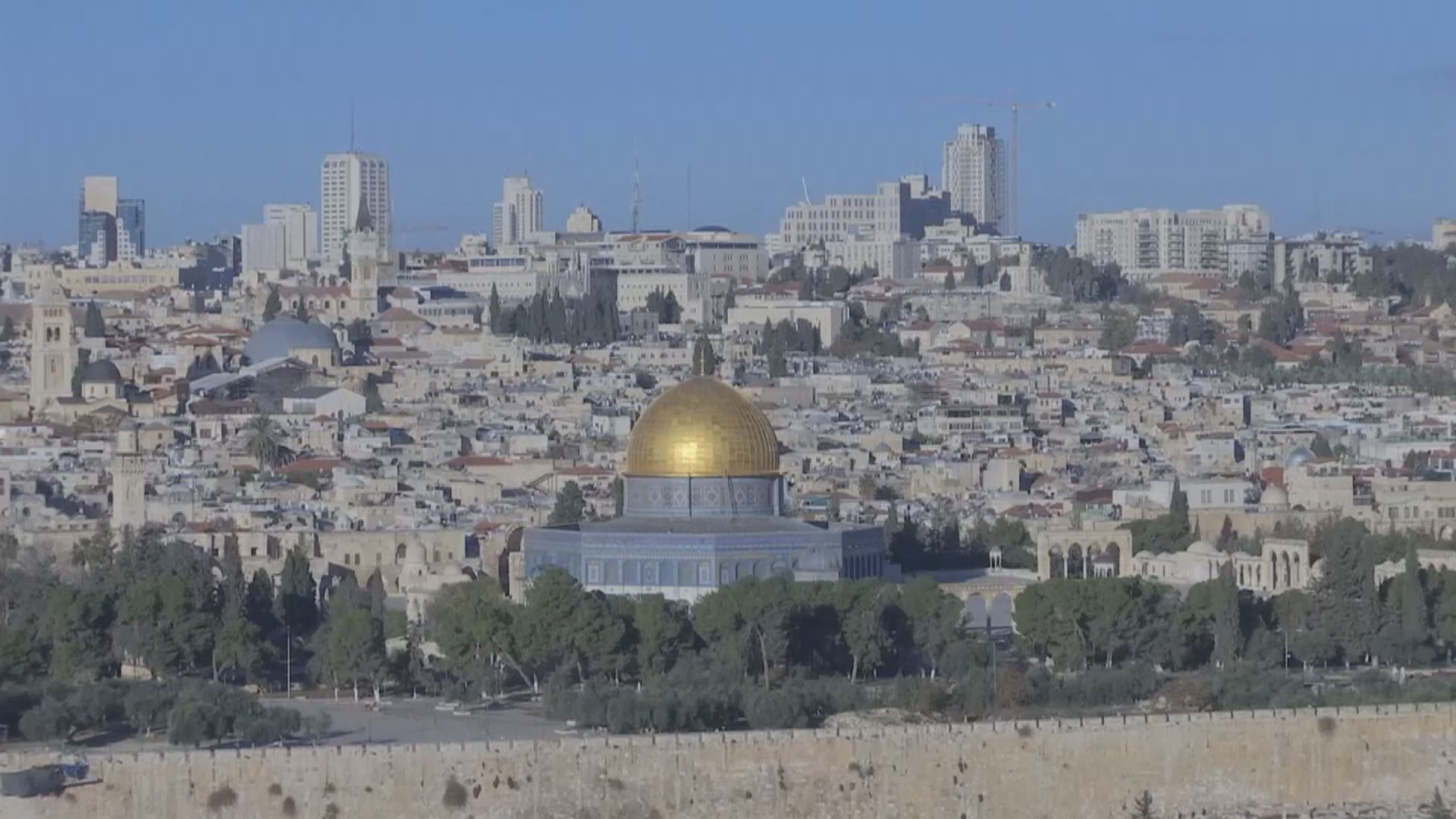 【環球薈報】波蘭以色列就追討沒收財產期限爭拗持續