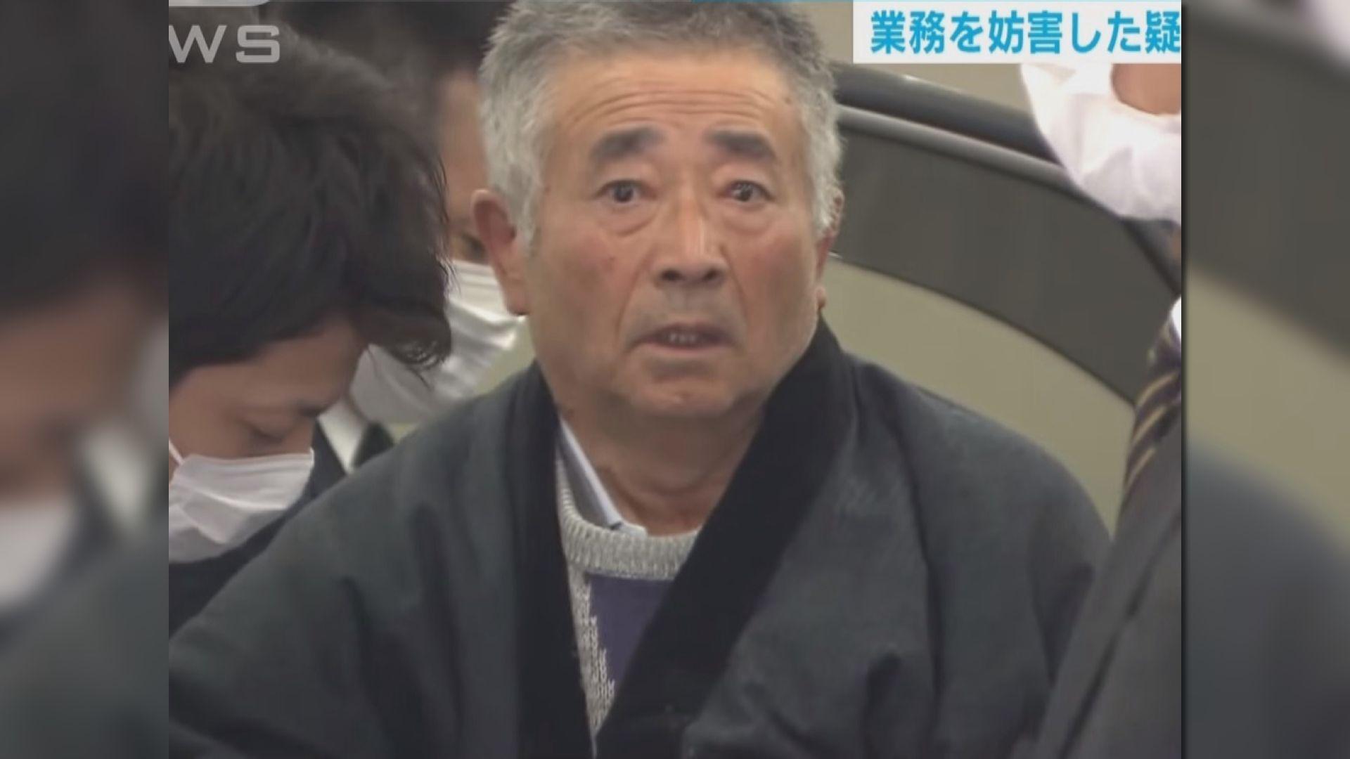 【環球薈報】日本老翁打2.4萬個投訴電話被捕