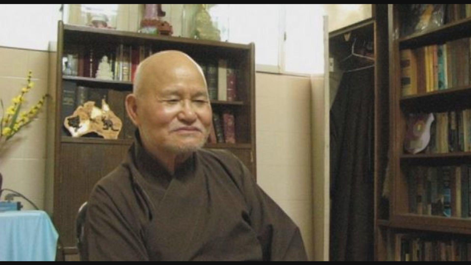 【環球薈報】多次獲提名諾貝爾和平獎越南異見僧侶逝世