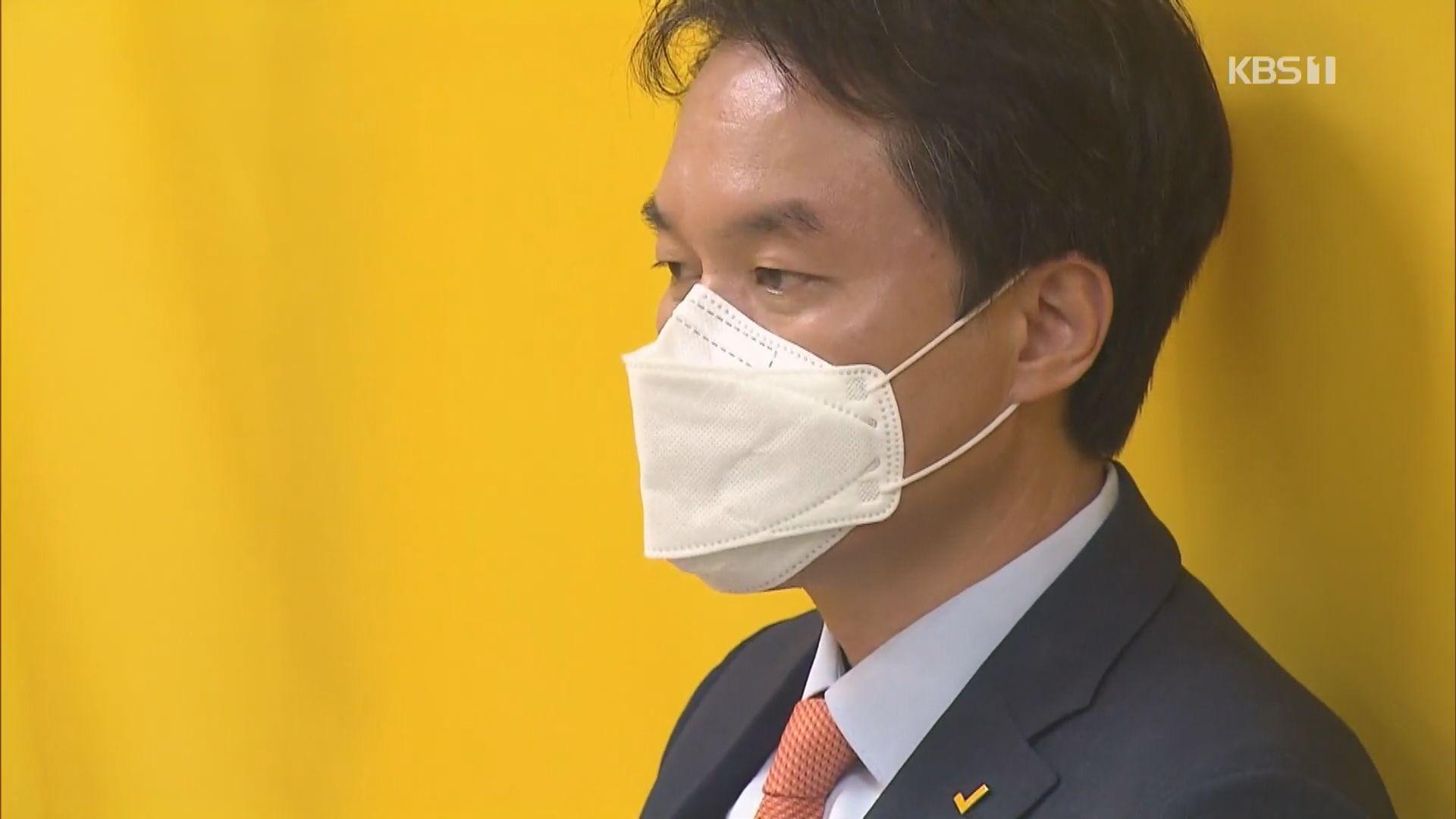 【環球薈報】南韓左翼政黨主席因性騷擾黨友被解職