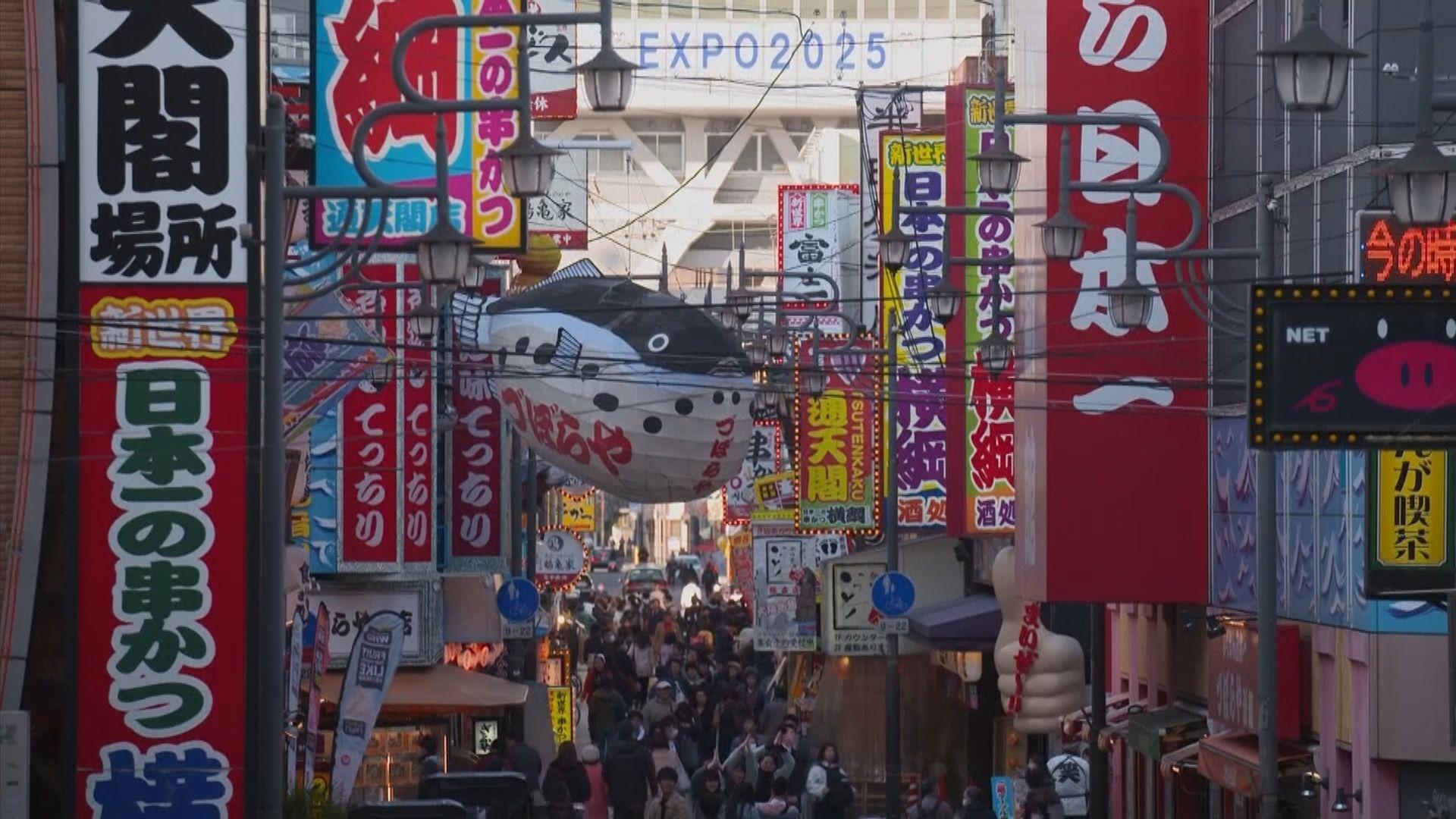 【環球薈報】日本加強主要觀光路線語言應對支援