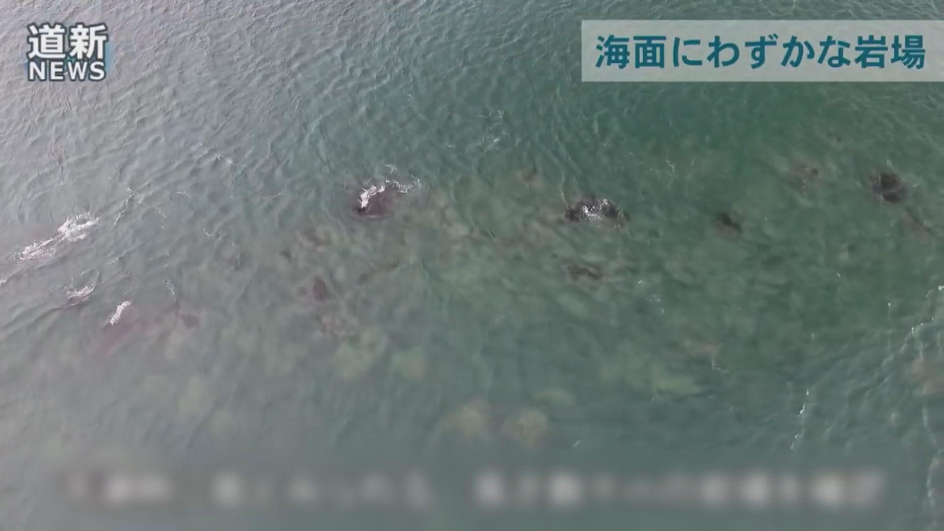 【環球薈報】北海道鼻北小島降格為淺灘