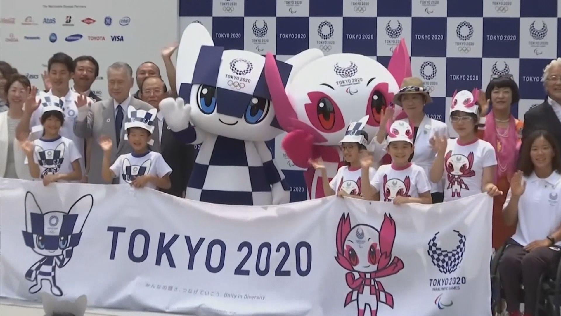 【環球薈報】東京都反對奧運馬拉松移師札幌