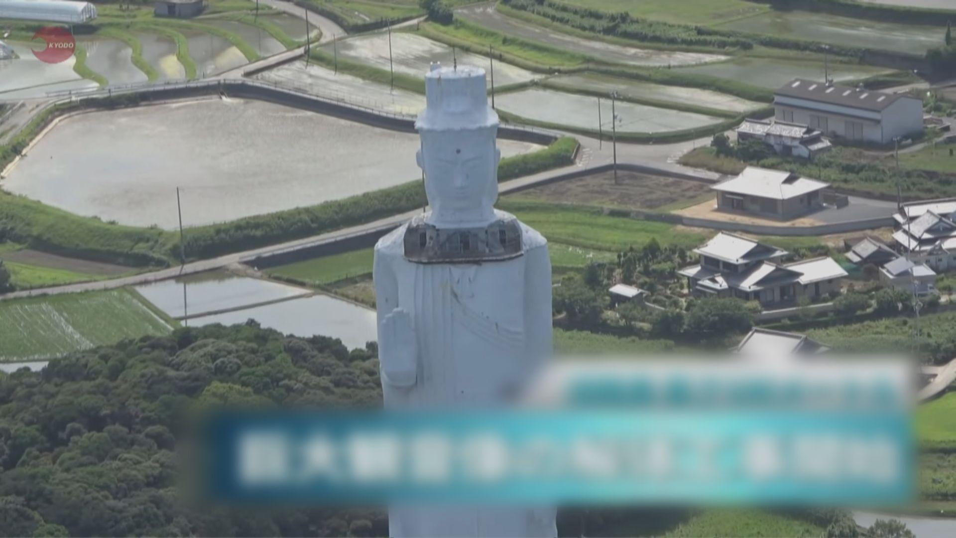 【環球薈報】日本兵庫縣耗逾八億日圓拆除巨型佛像
