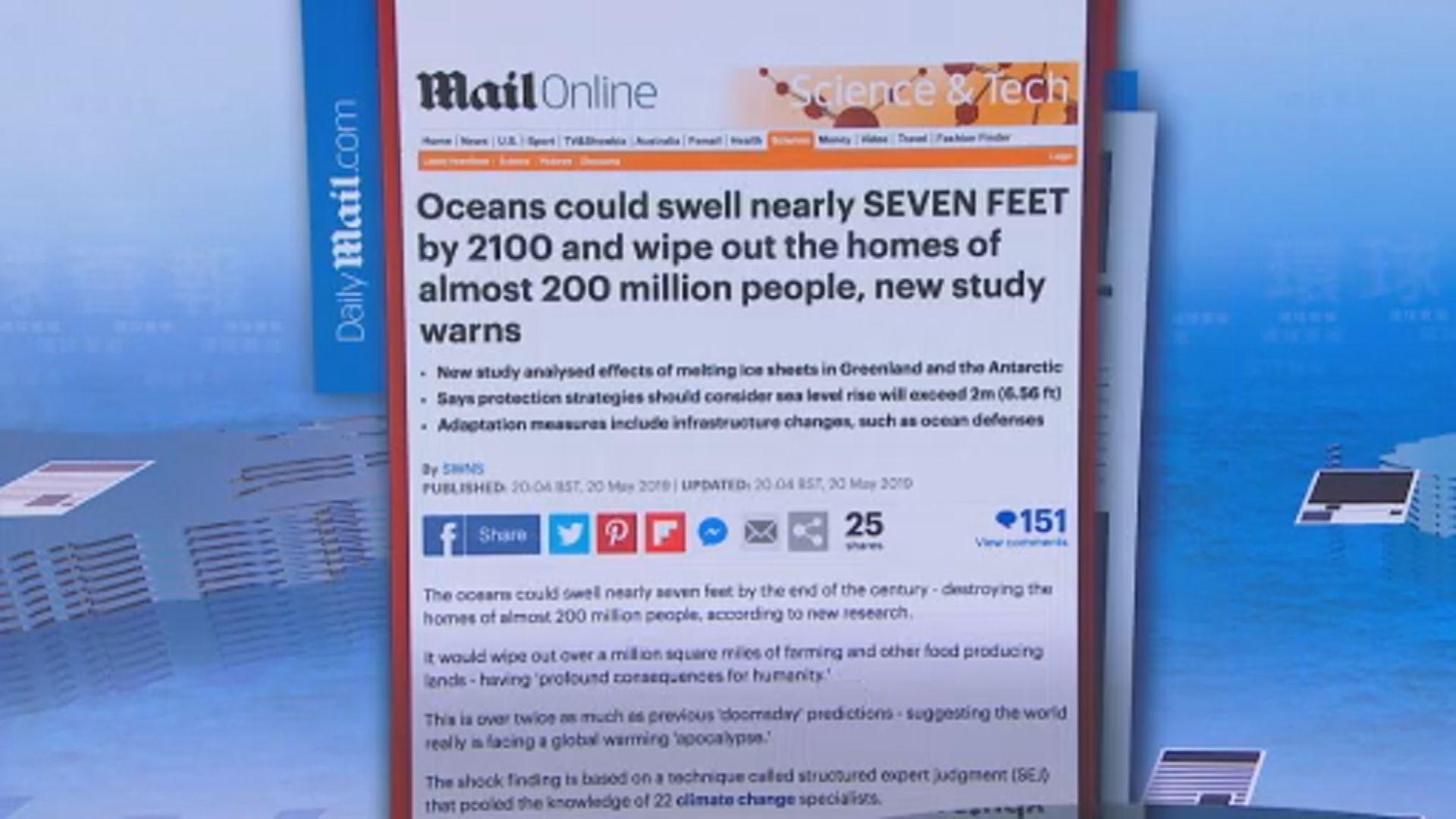 【環球薈報】全球暖化 2100年水位或漲兩米