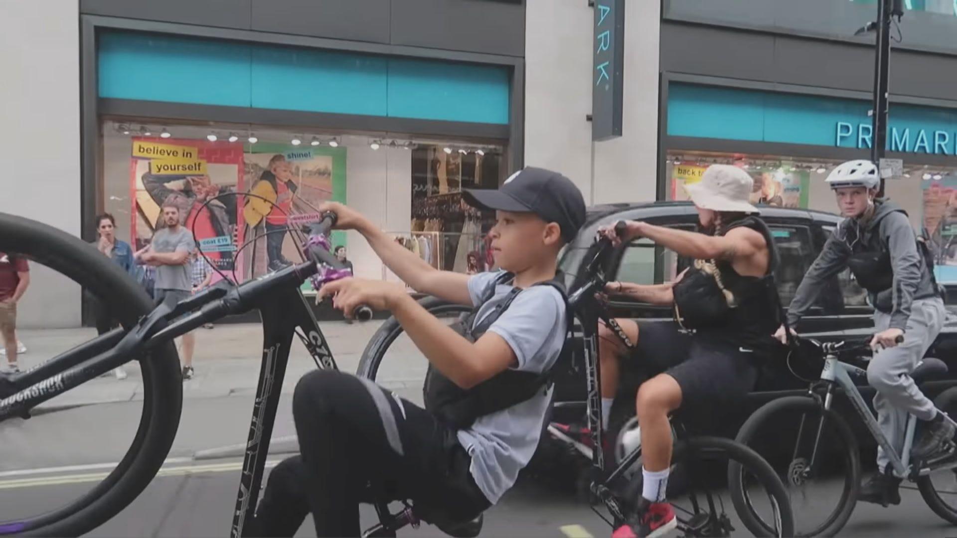 【環球薈報】英國青年集體踏單車反刀械犯罪惹爭議