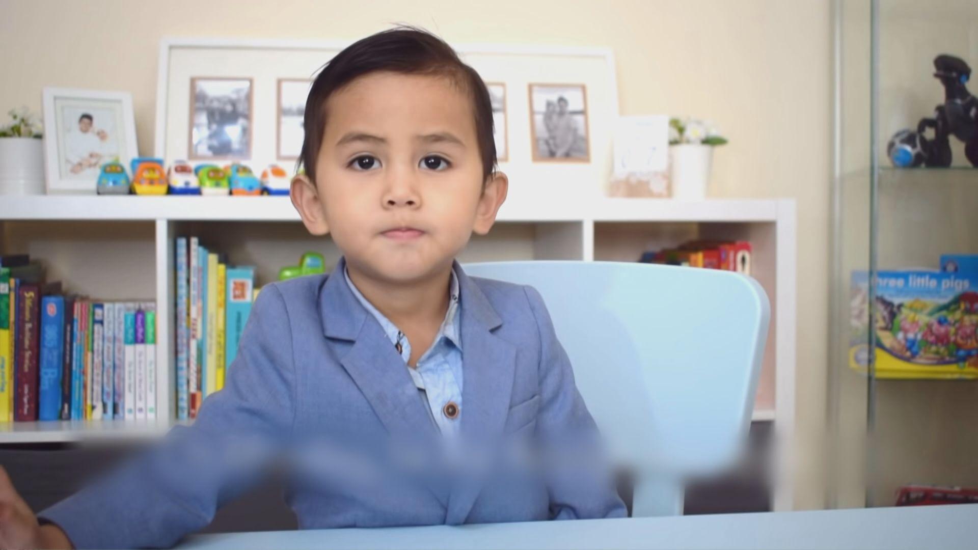 【環球薈報】三歲馬來西亞男童成最年輕門薩會員