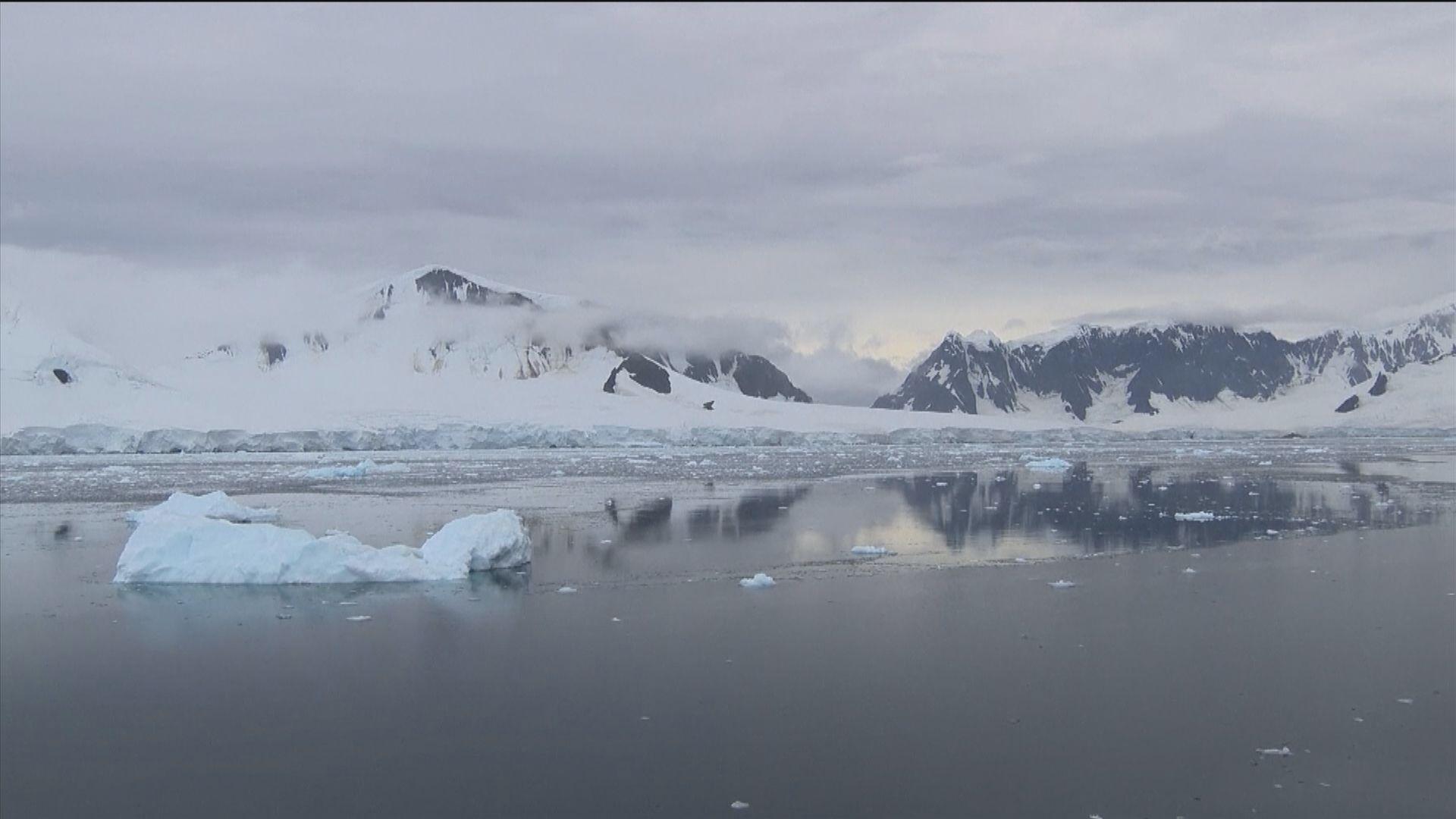 【環球薈報】國家地理學會承認地球有第五大洋