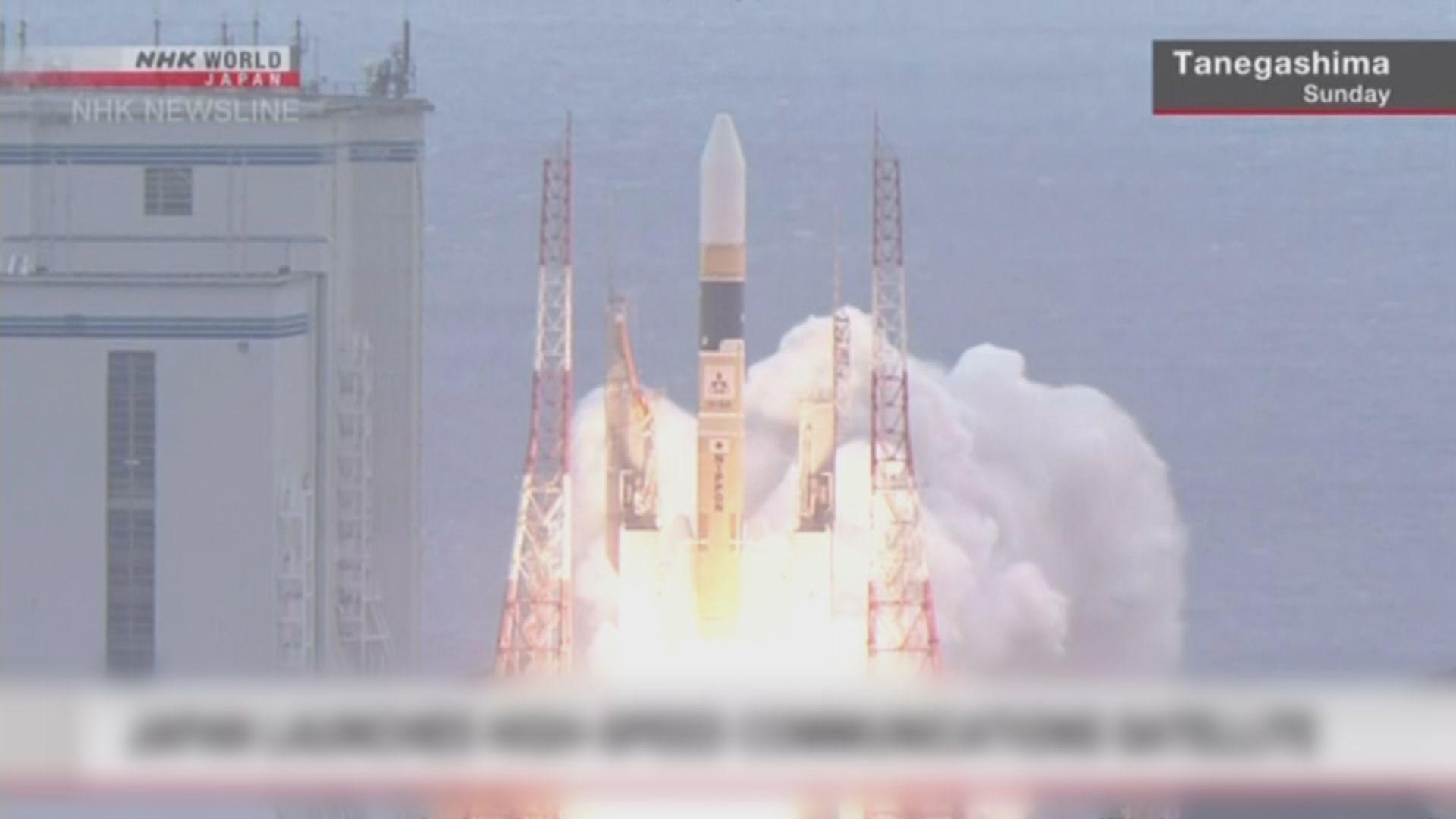 【環球薈報】日本成功發射傳送數據衛星