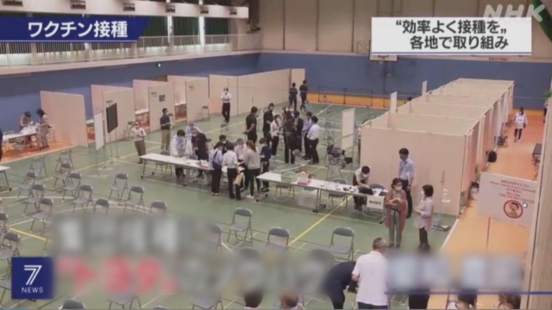 【環球薈報】日本豐田市以造車知識提升接種疫苗速度