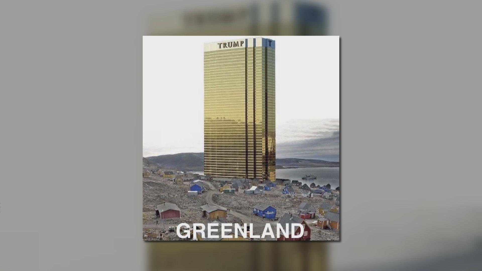 【環球薈報】特朗普保證不在格陵蘭興建名下酒店