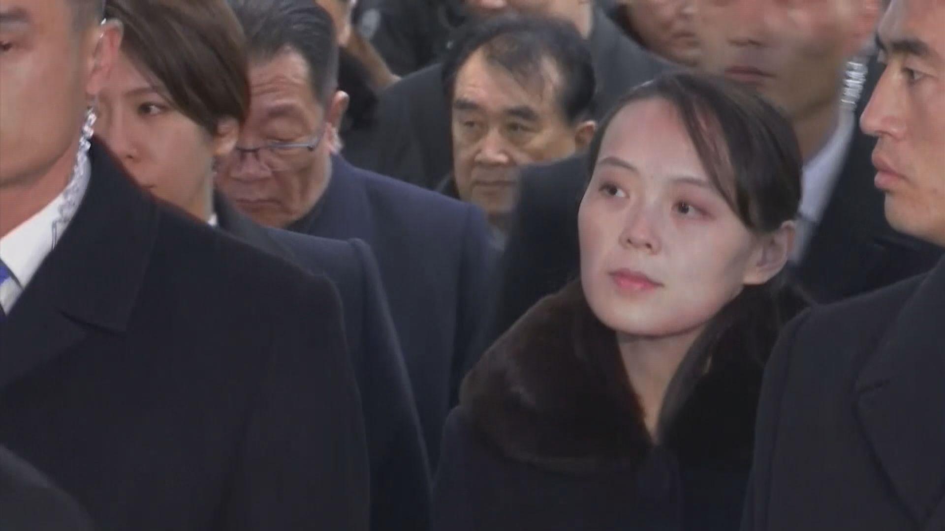 南韓檢察部門刑事調查金與正炸毀兩韓聯絡辦公室