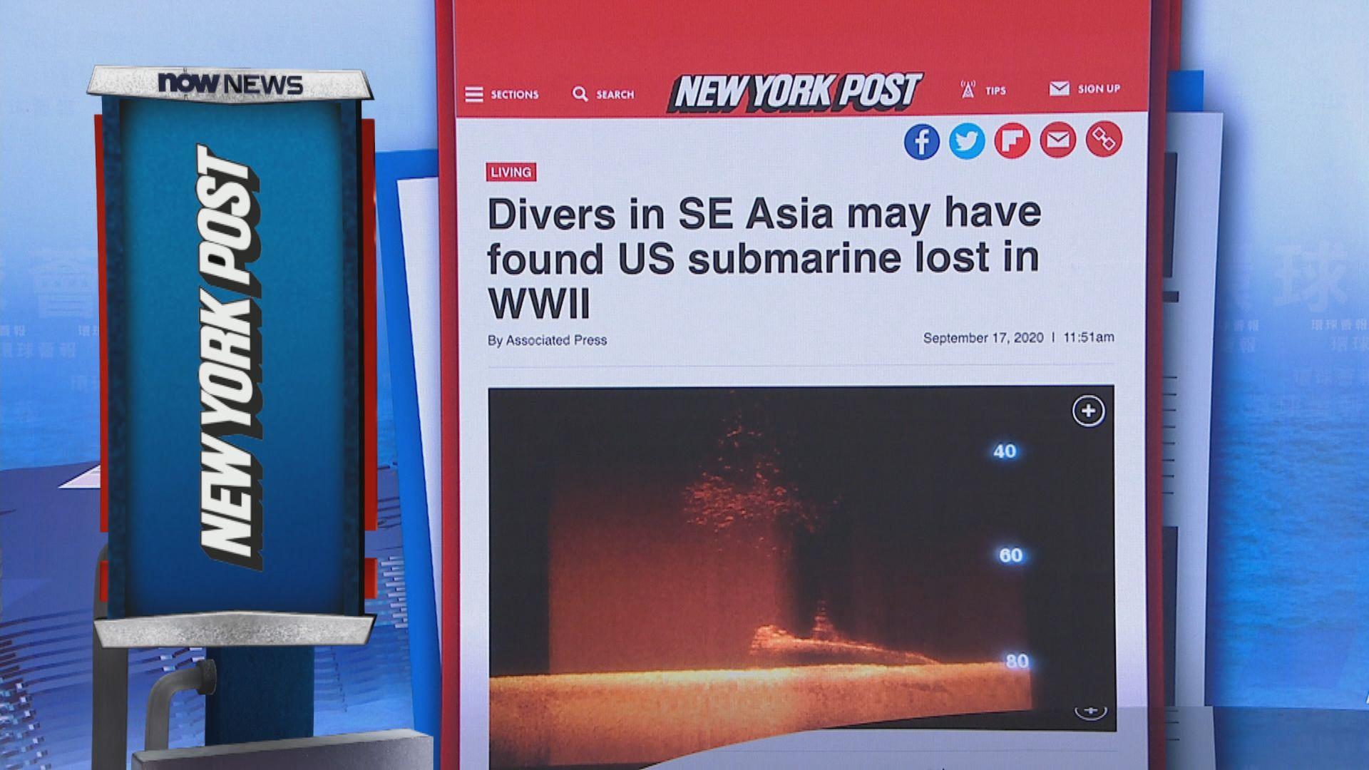 【環球薈報】馬六甲海峽發現沉船殘骸疑為二戰美軍潛艇
