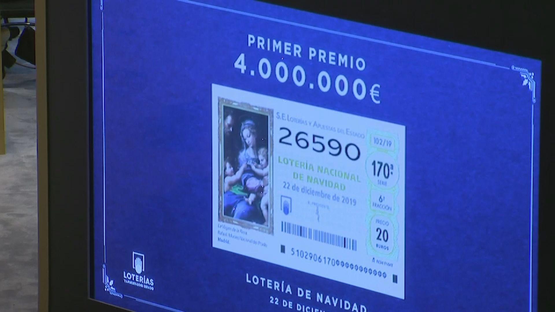 【環球薈報】西班牙「肥仔彩券」獎金總額近24億歐元