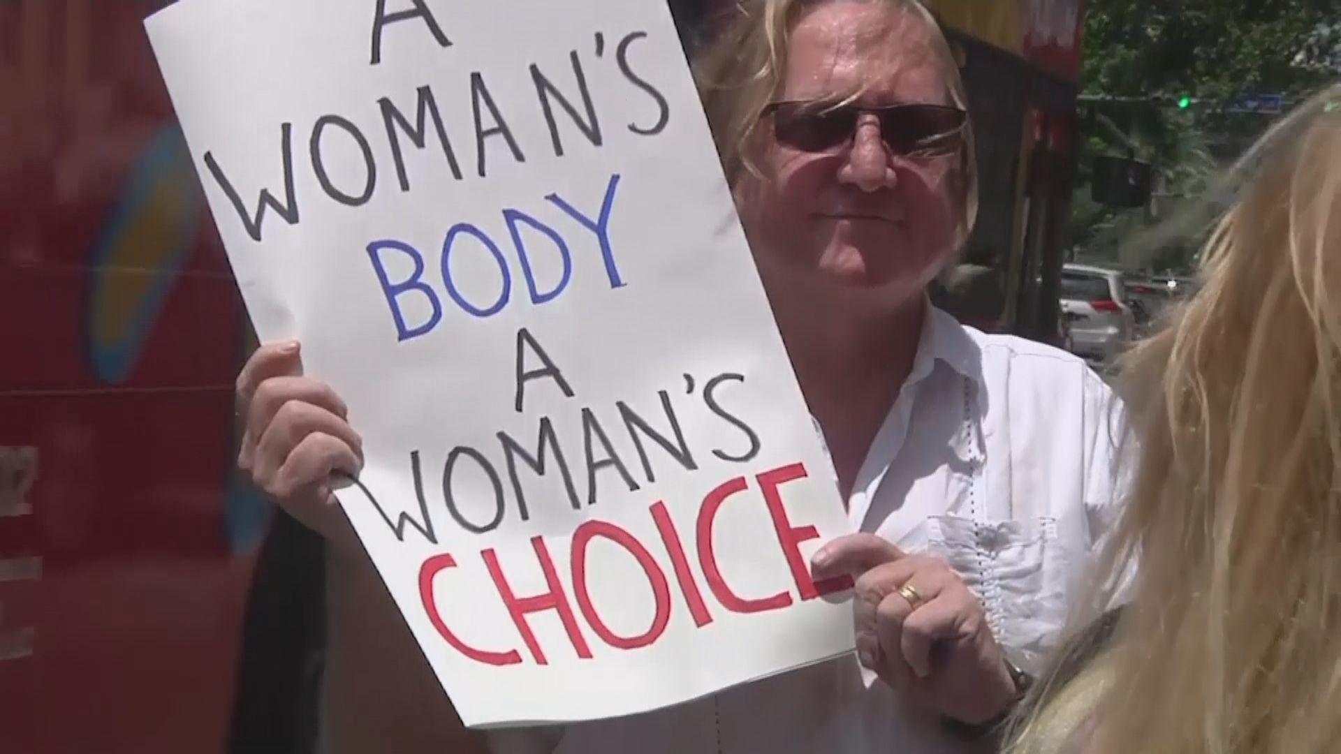 【環球薈報】墨西哥最高法院宣布墮胎非刑事化