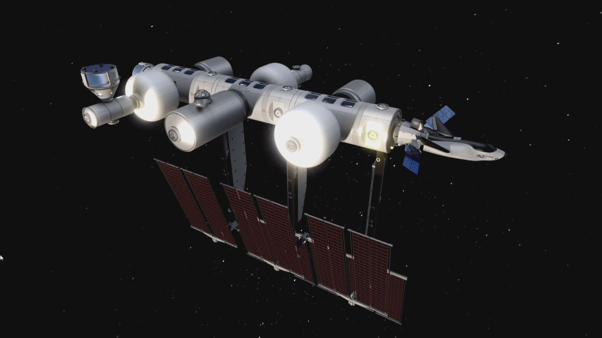 【環球薈報】藍色起源宣布與多間企業合作打造新太空站