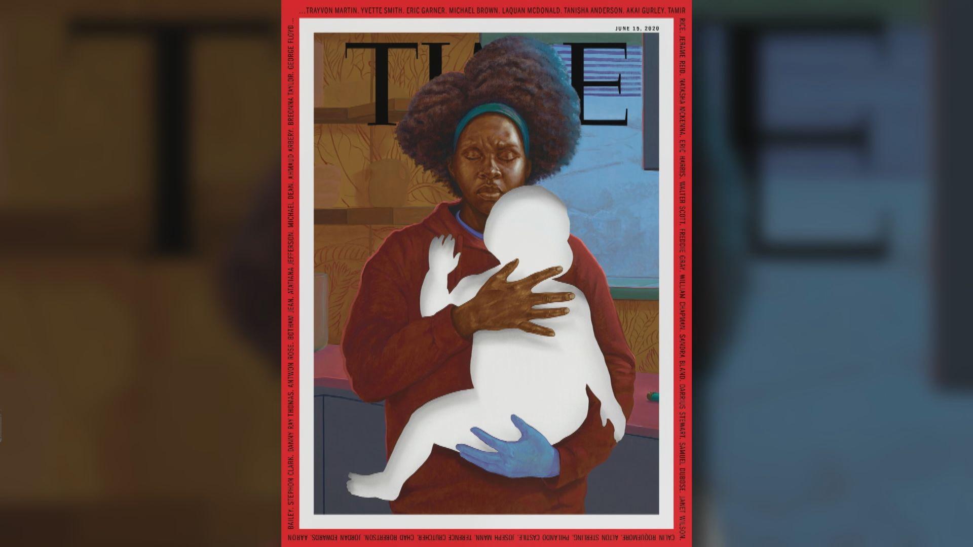 【環球薈報】《時代》雜誌以黑人母親油畫作封面