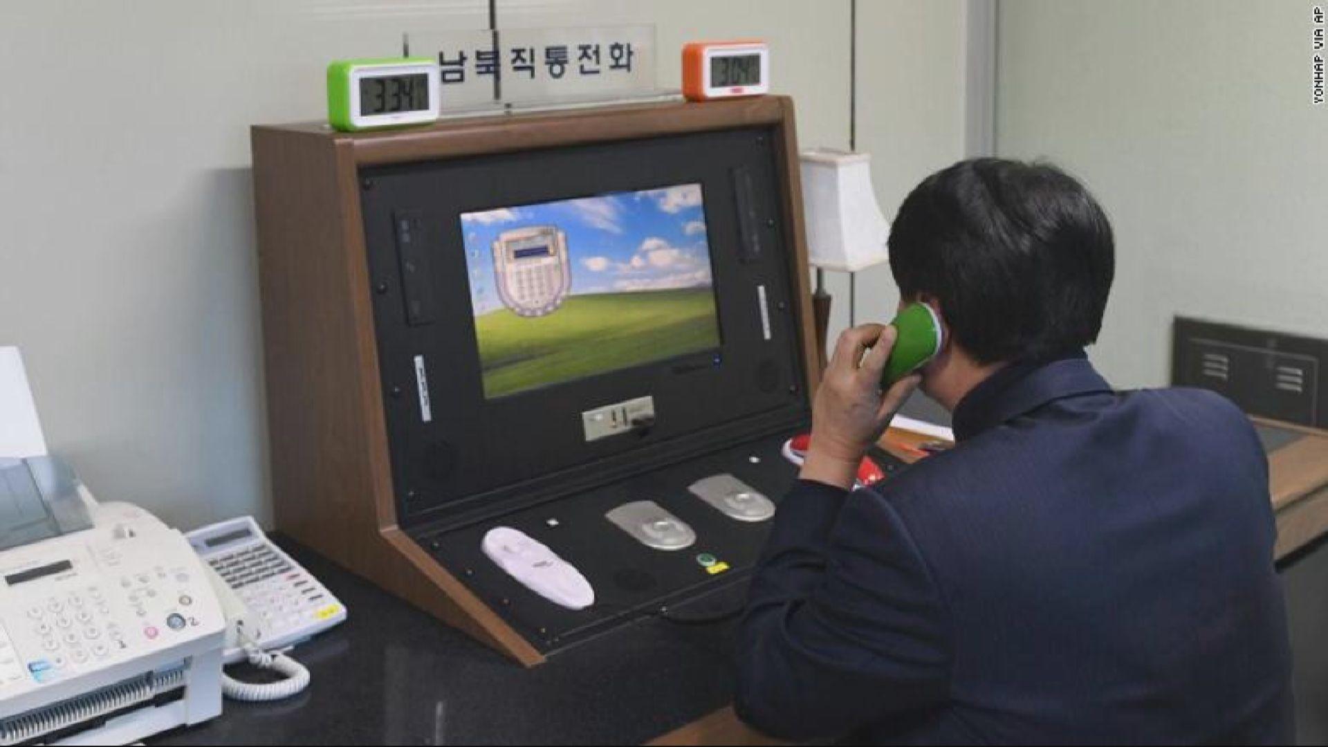【環球薈報】兩韓最少有49條熱線 朝常單方面切斷