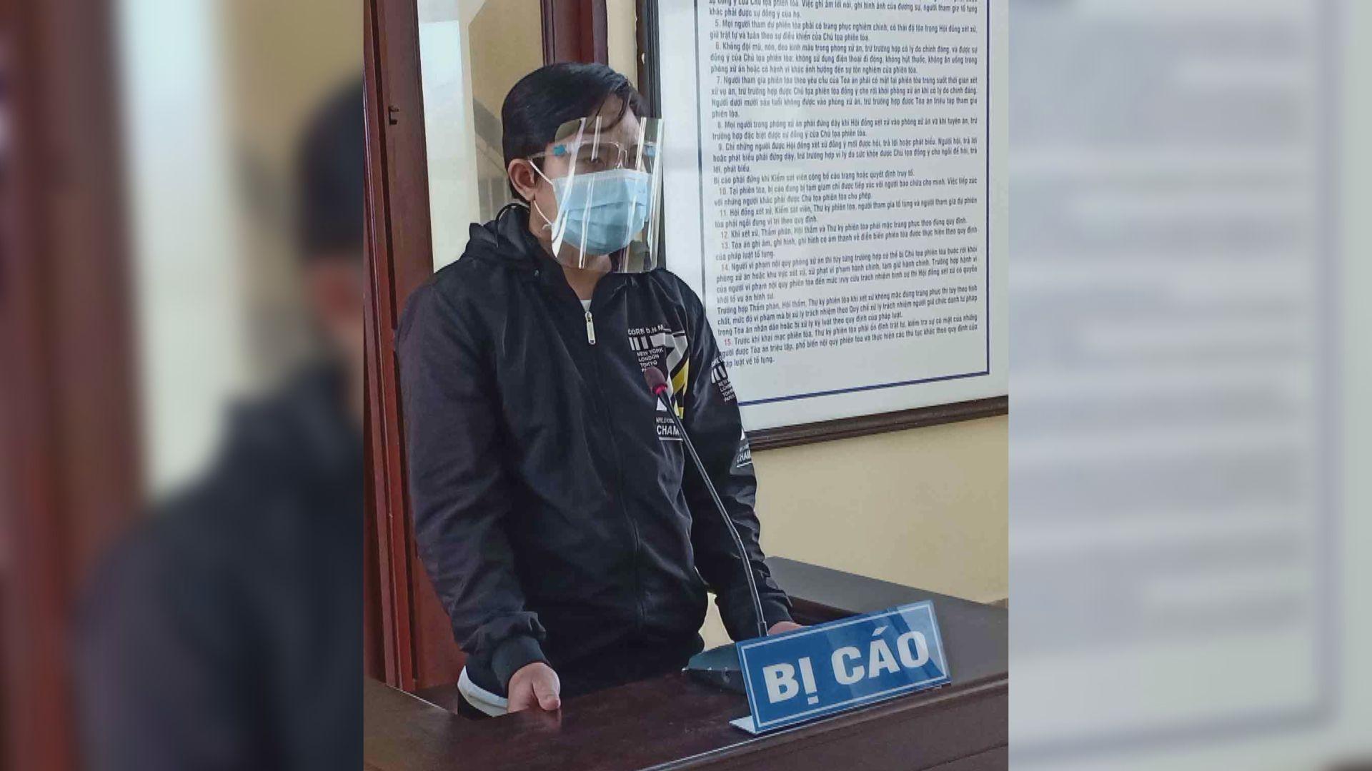 【環球薈報】越南男子違隔離令導致多人染疫 判監五年