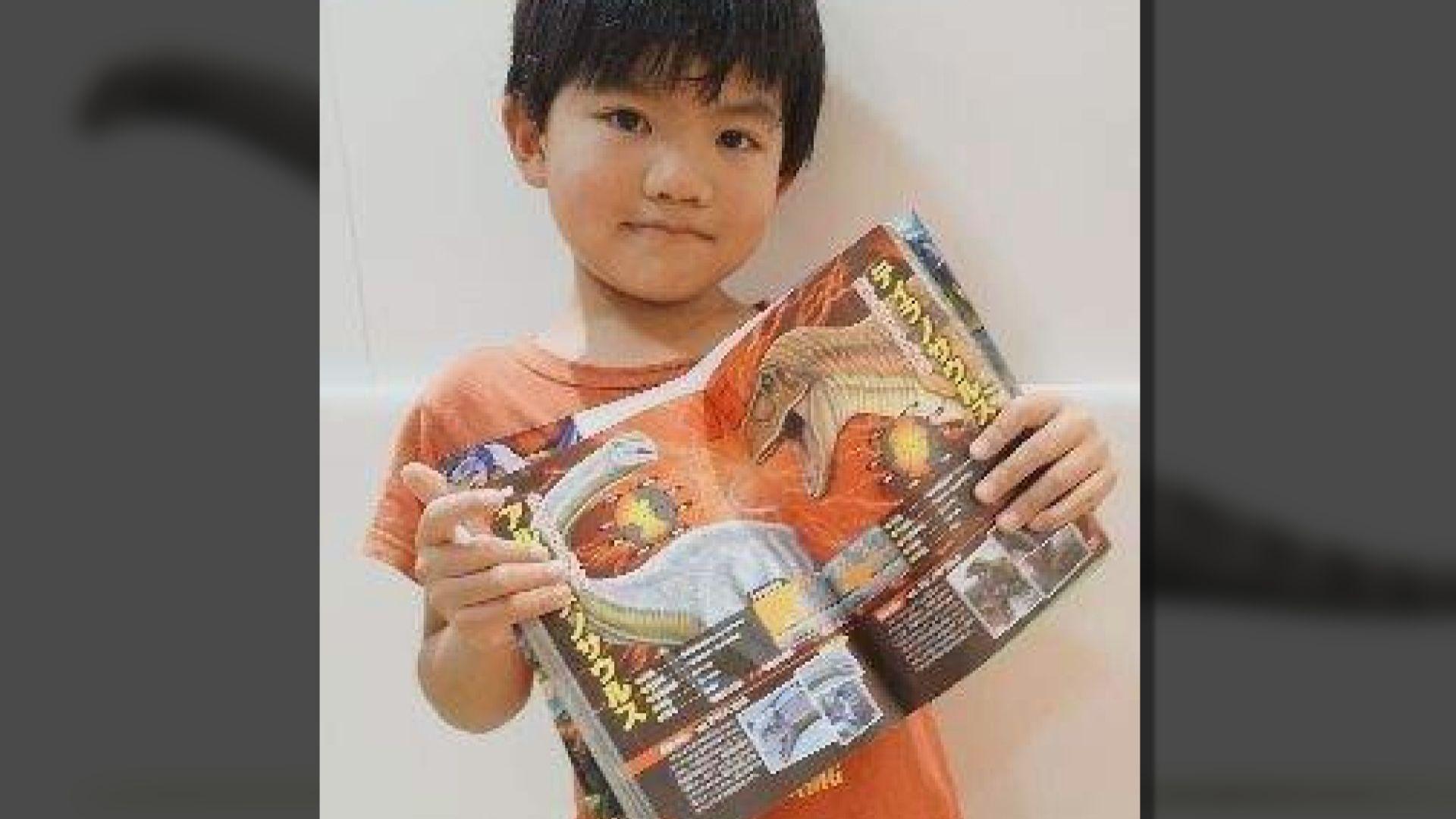 【環球薈報】日本六歲男童發現人氣恐龍圖鑑出錯