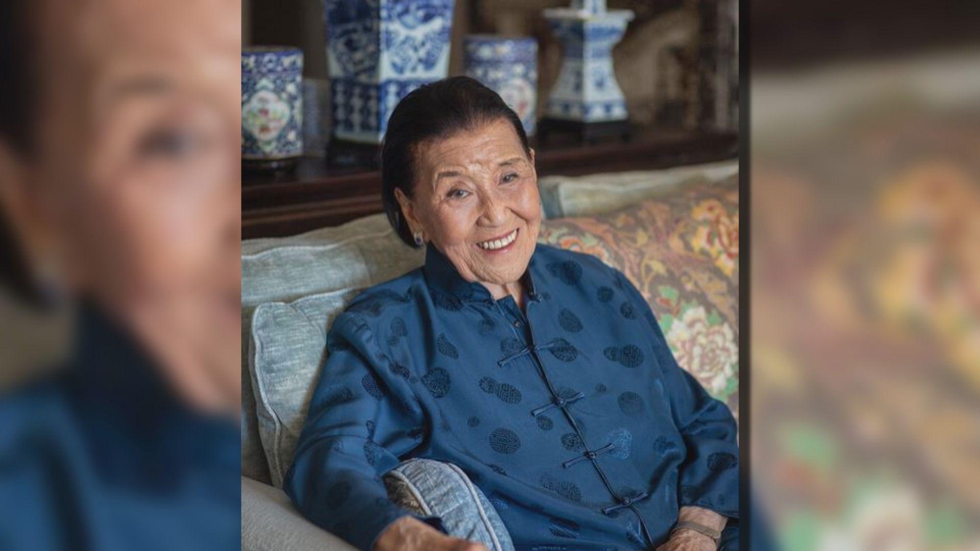 【環球薈報】「中餐女王」江孫芸美國病逝享年一百歲