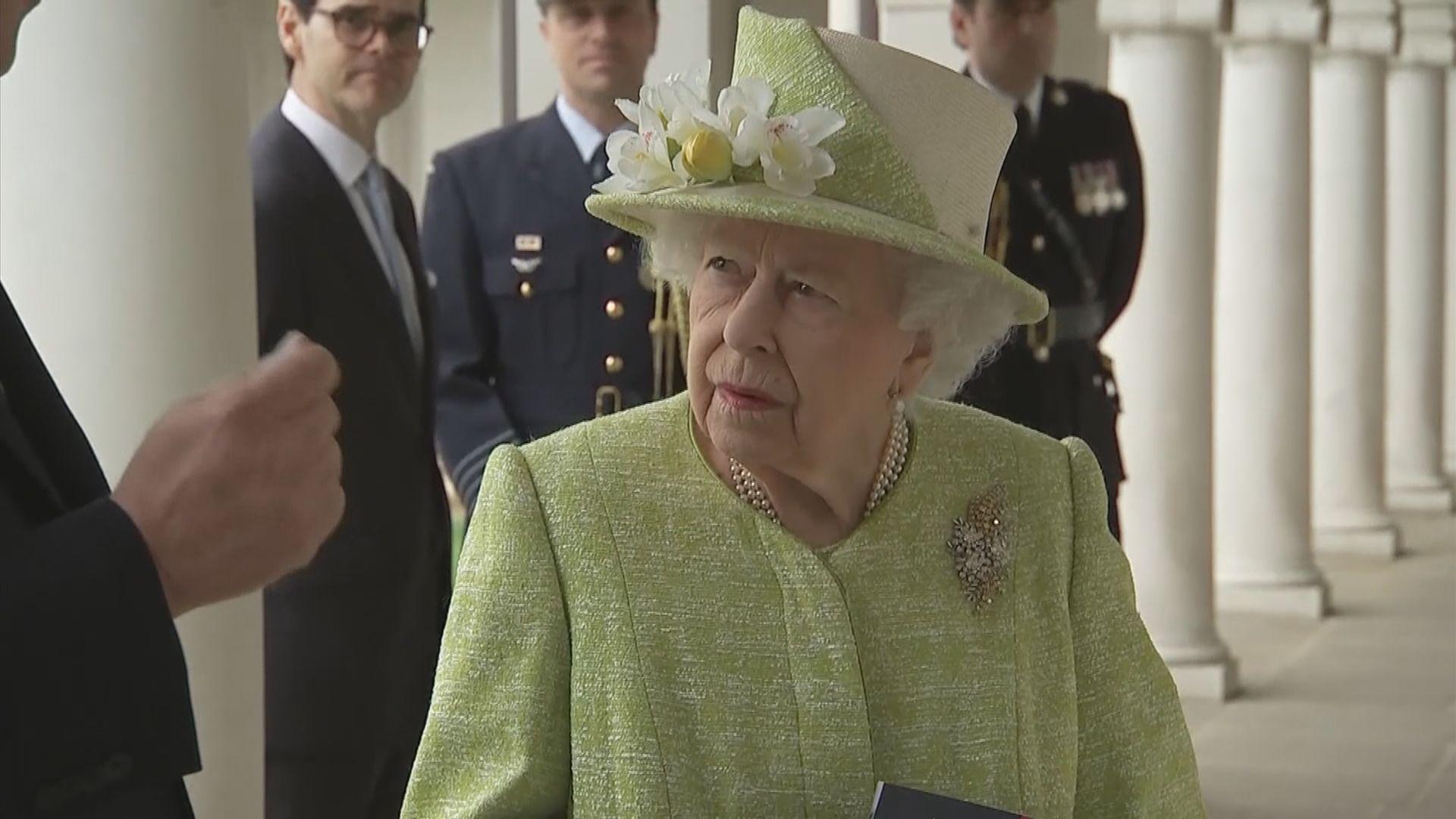 【環球薈報】英女王今年首次出席公開活動