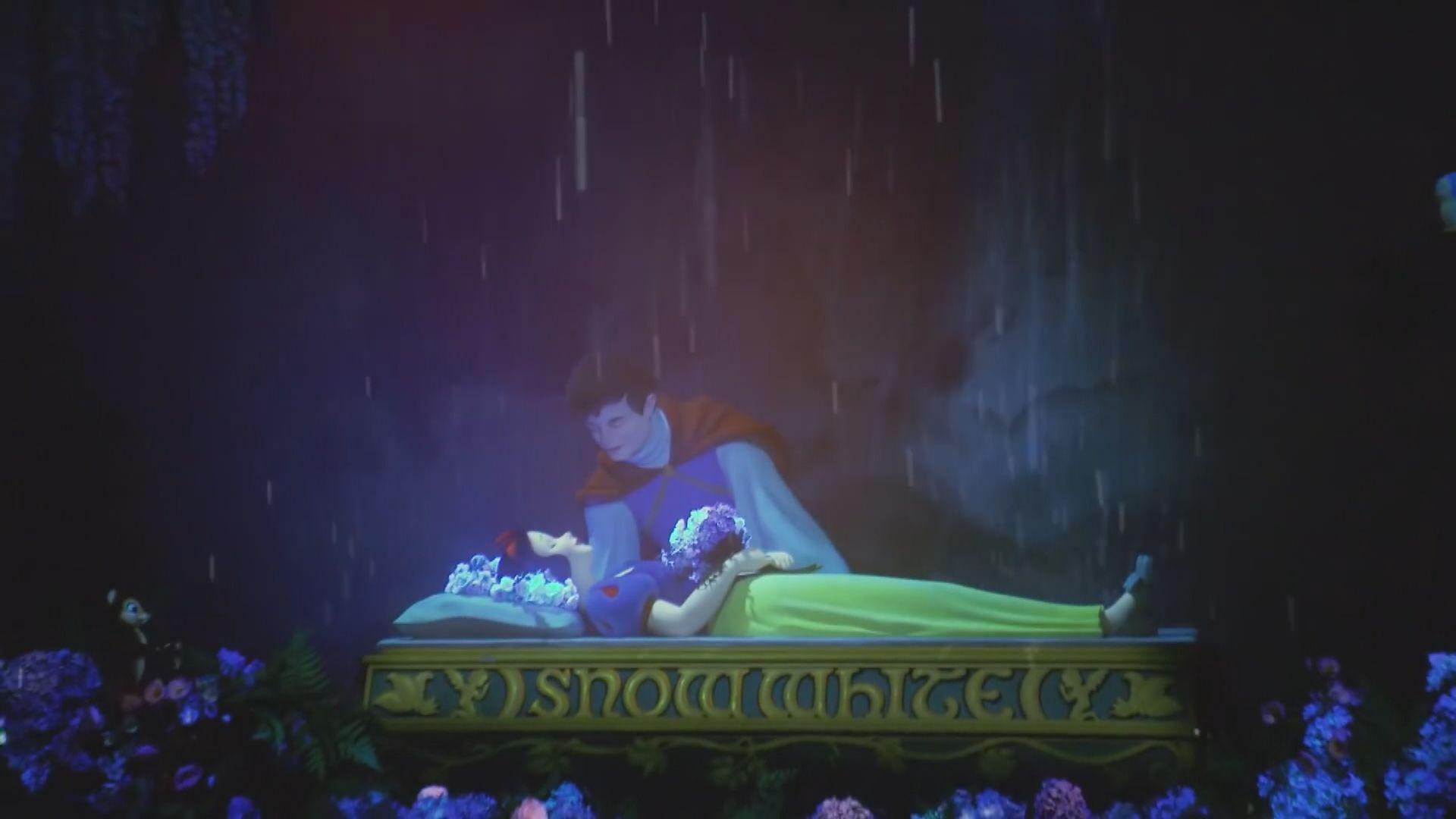 【環球薈報】美國迪士尼白雪公主遊戲設施被指不尊重女性