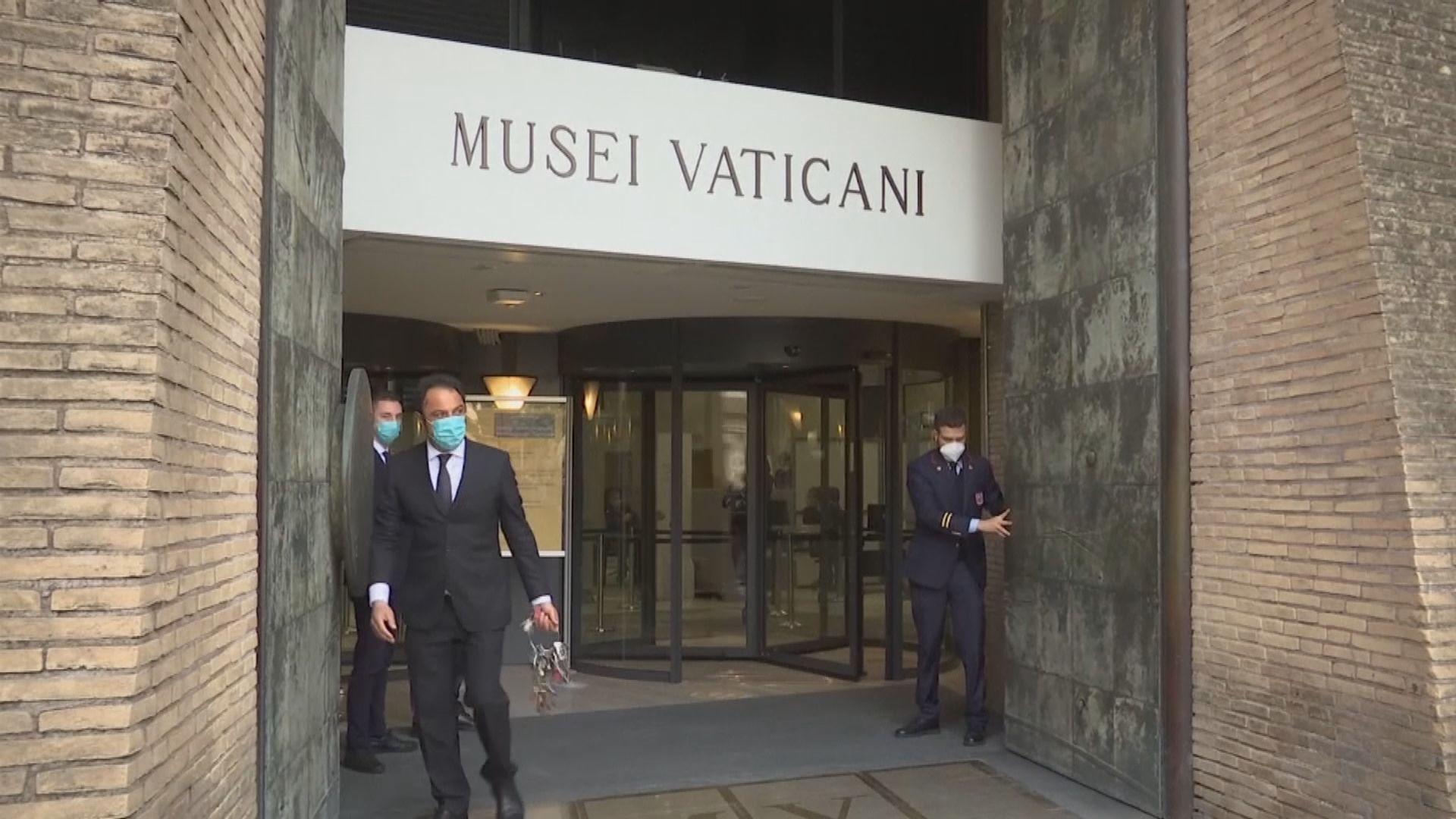 【環球薈報】梵蒂岡博物館關閉近兩個月後重開