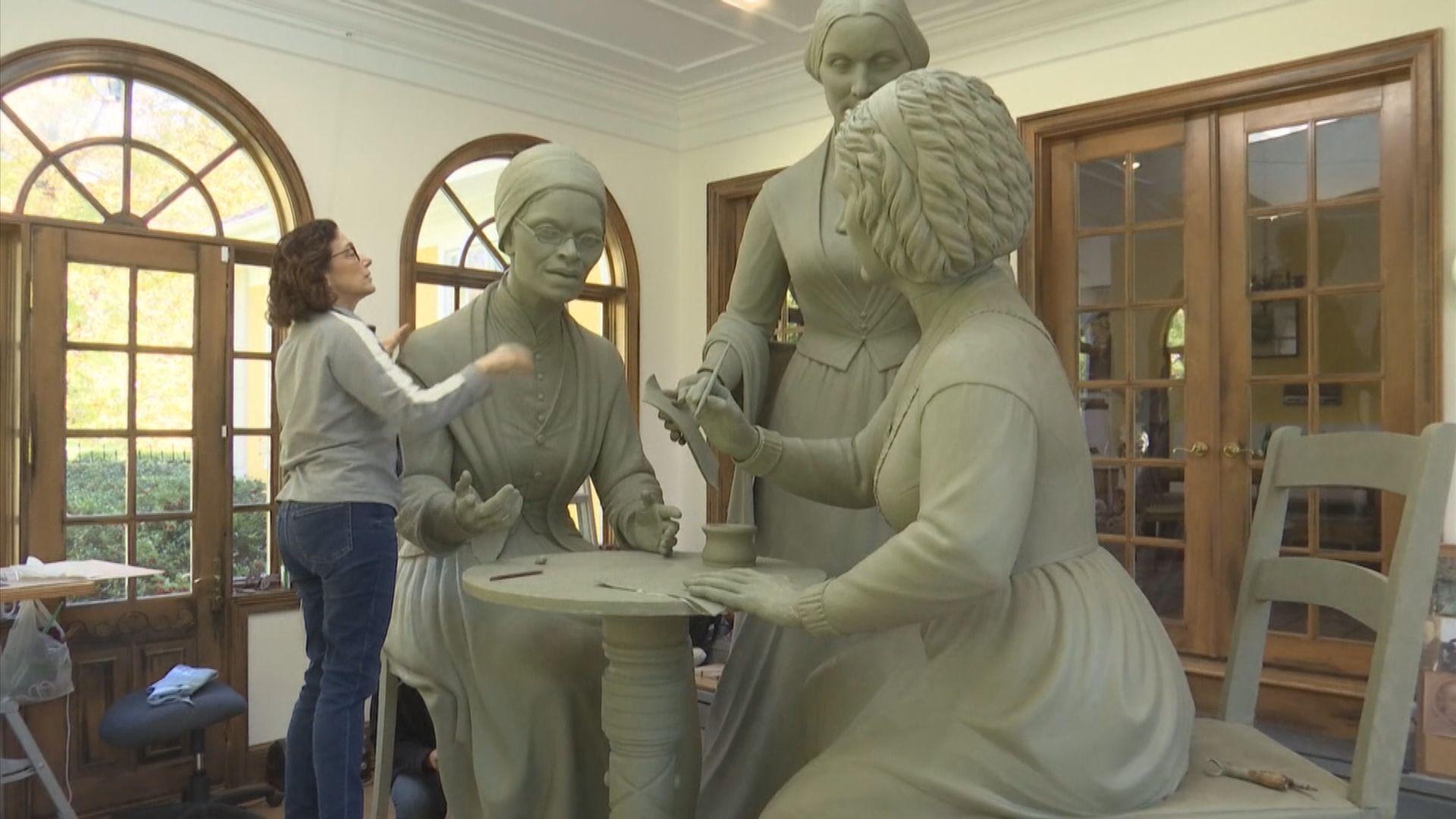 【環球薈報】美紐約中央公園首豎立女性雕像