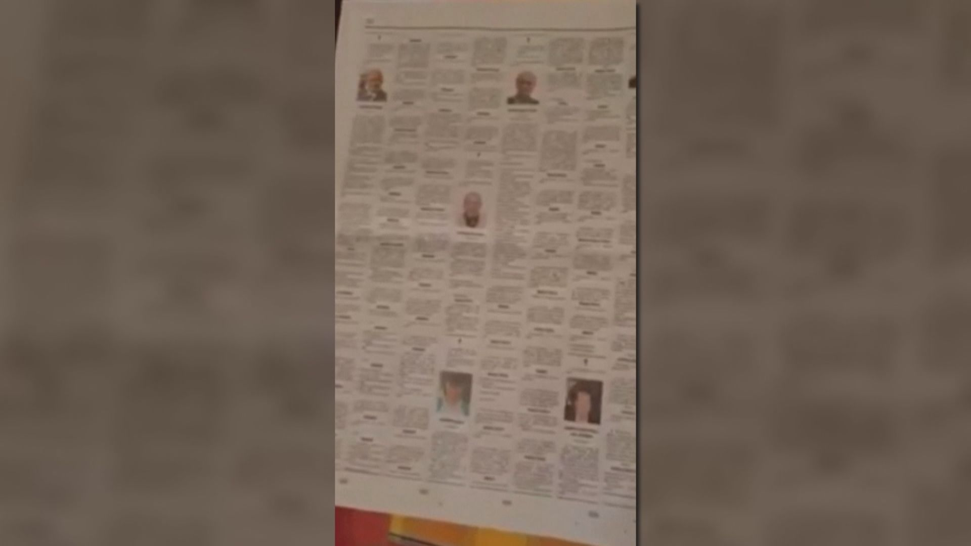 【環球薈報】意大利疫情嚴峻訃聞數目急升