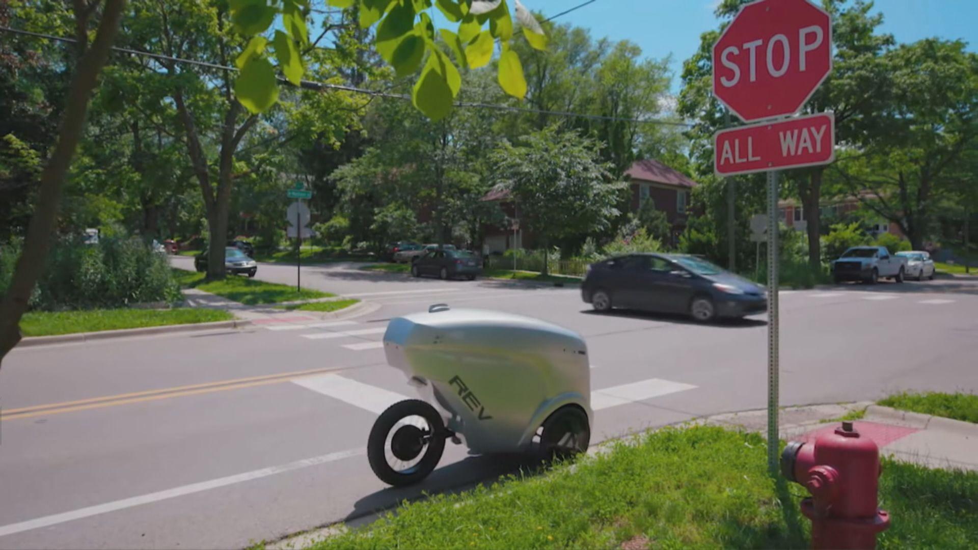 【環球薈報】美國科技公司推出全新自動送貨車