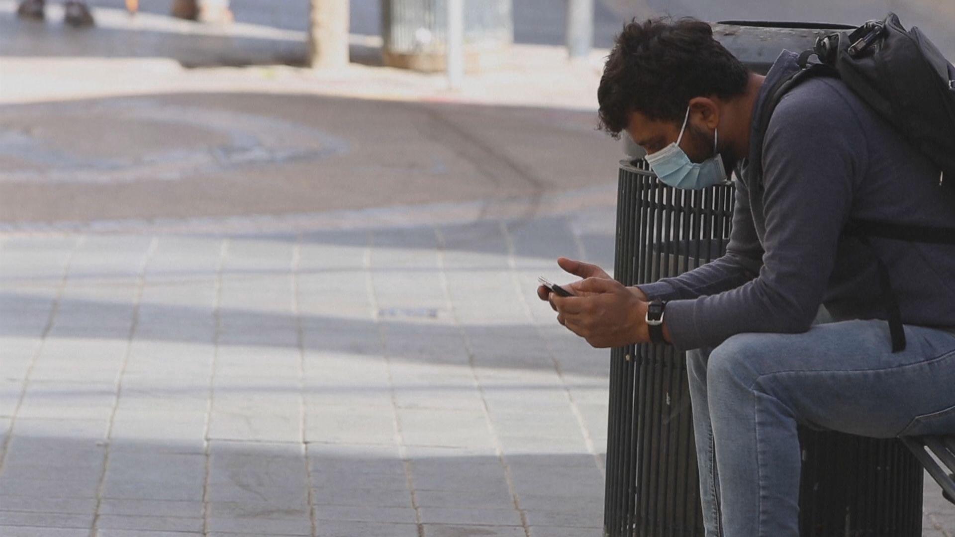 【環球薈報】蘋果研究用手機及早偵測用戶抑鬱及認知力下降