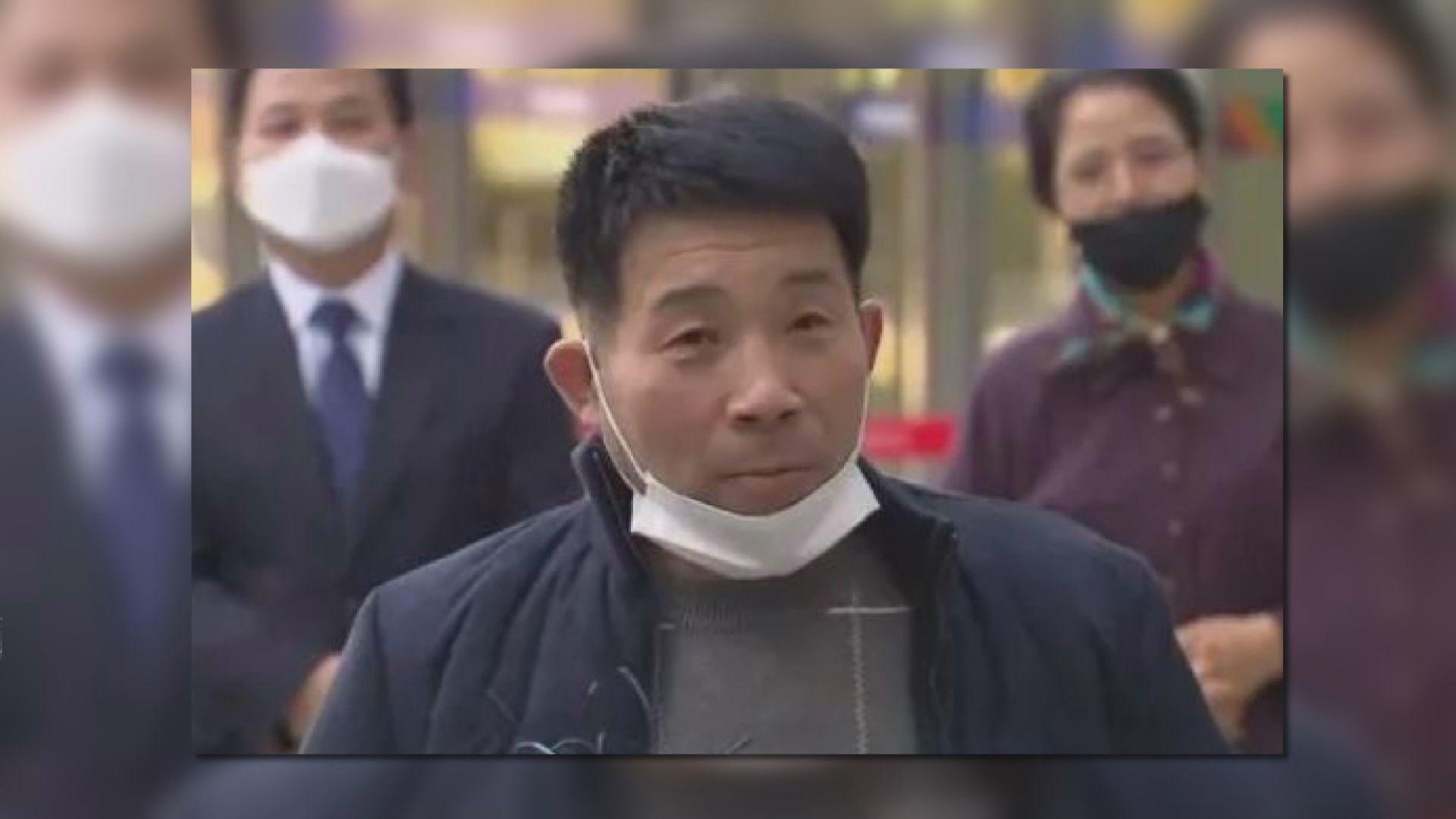 【環球薈報】尹成如因華城連環殺人案坐廿年冤獄後獲判無罪