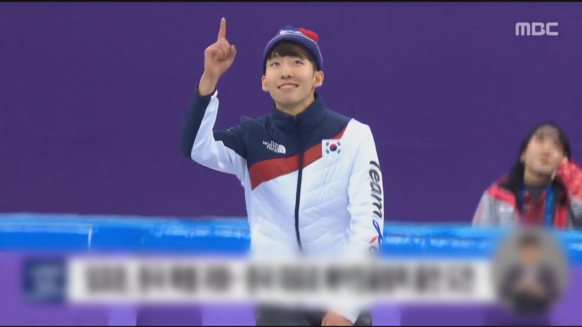 【環球薈報】南韓運動員入籍中國出戰冬奧碰壁
