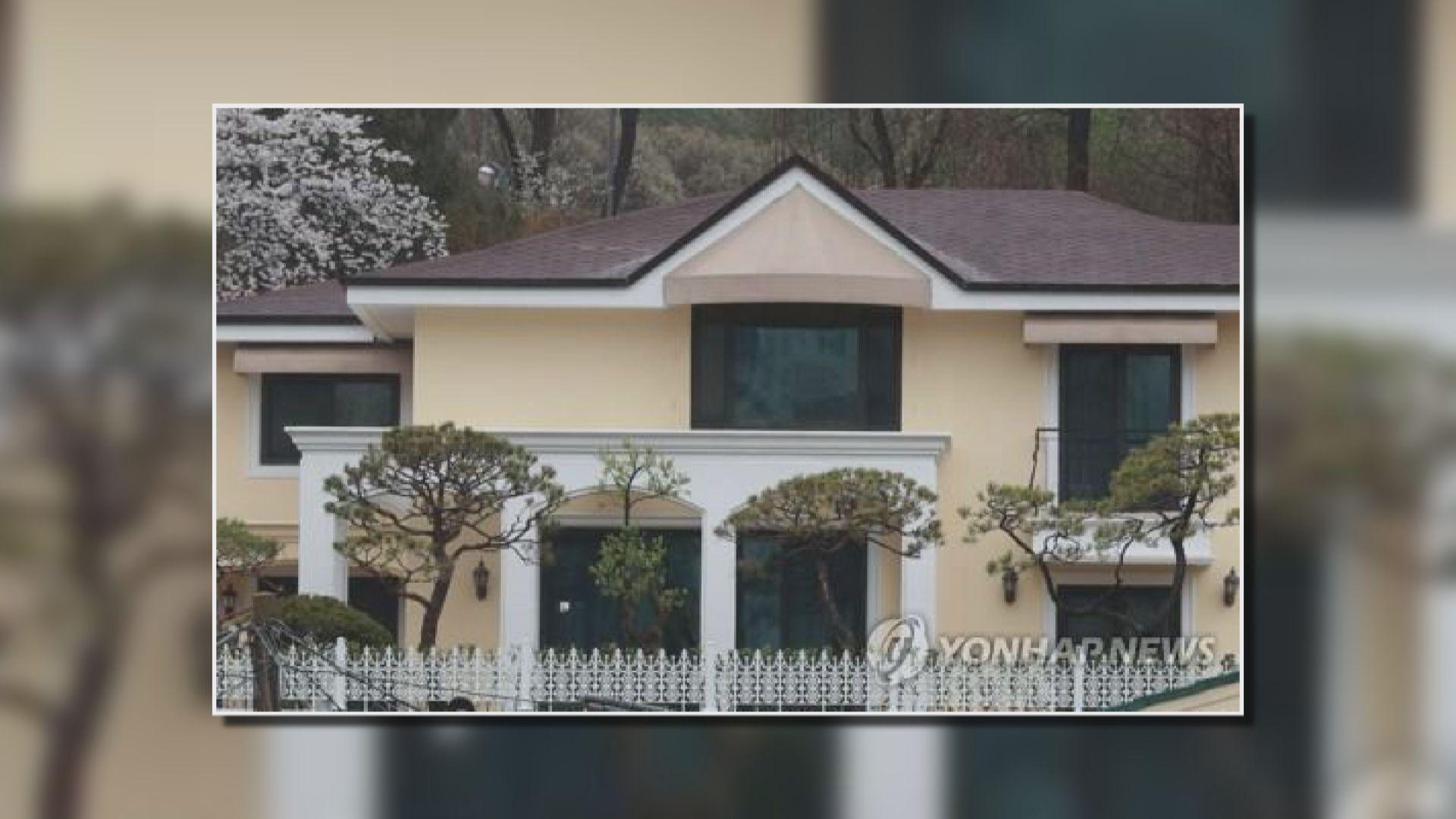 【環球薈報】南韓前總統朴槿惠豪宅被強制拍賣