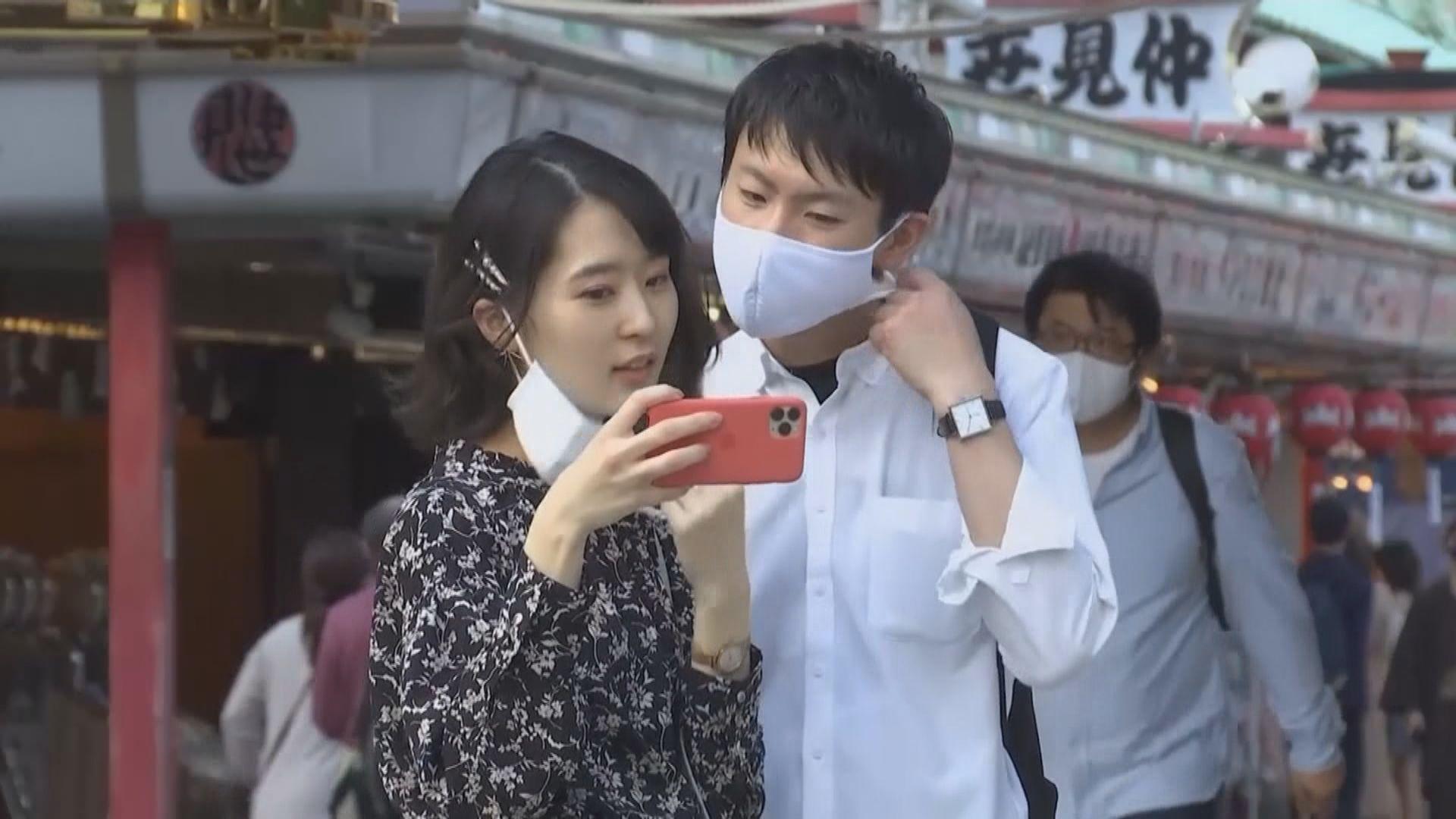 【環球薈報】日撥款20億日圓資助AI配對婚姻