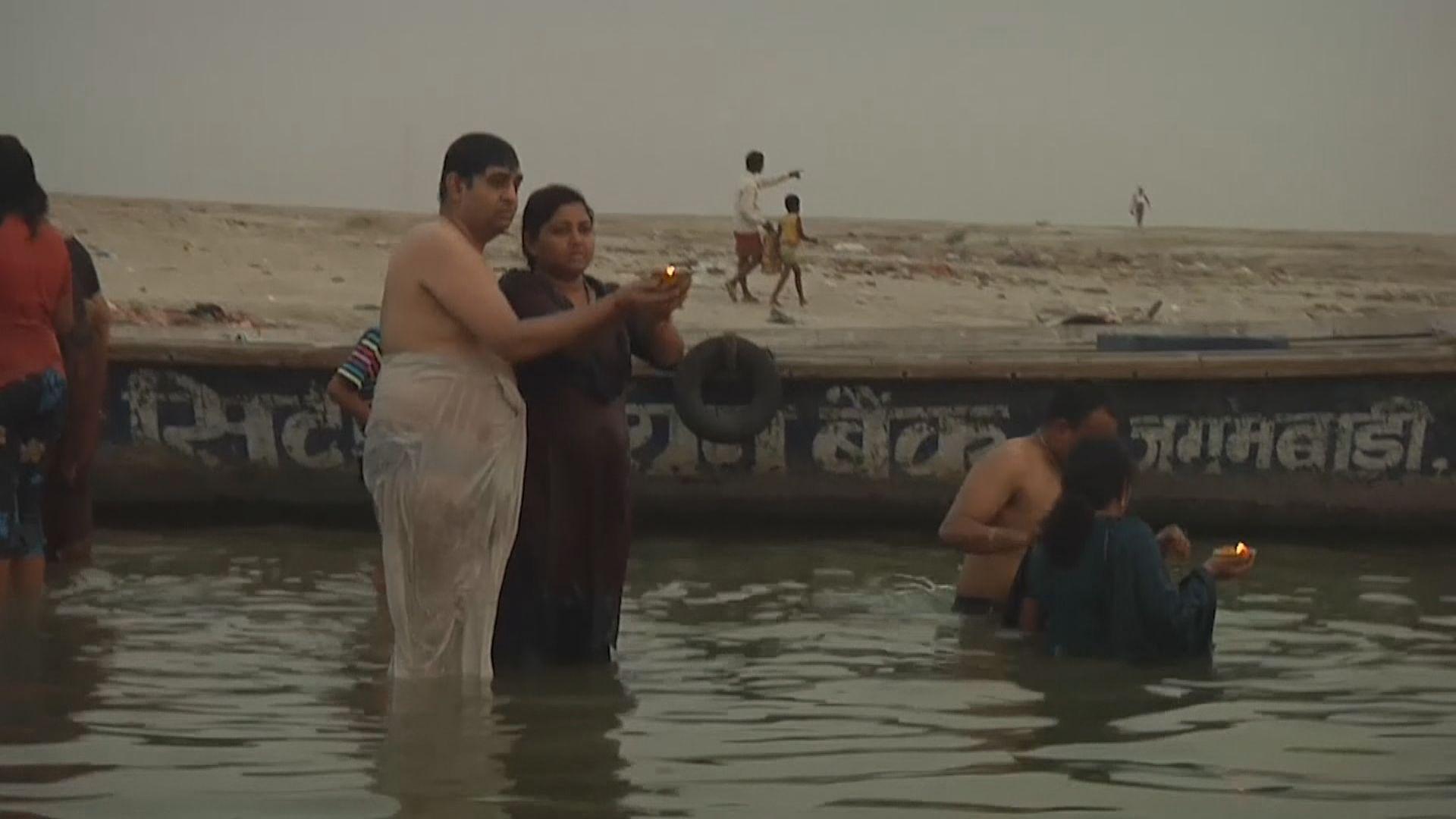 【環球薈報】印度封城一個月恆河水質達可飲用標準