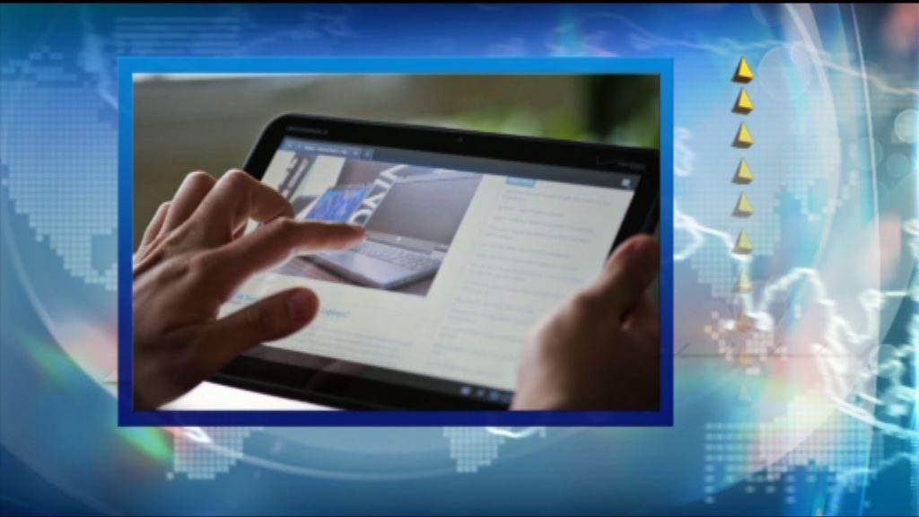 【環球薈報】北韓國產平板電腦名為iPad