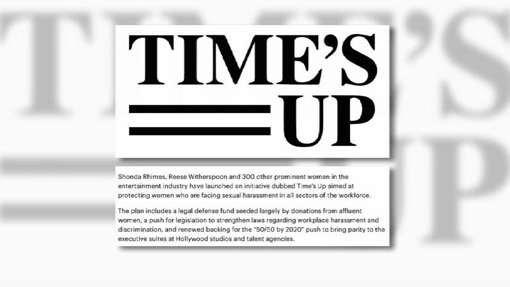 【環球薈報】逾300女星牽頭打擊職場性騷擾