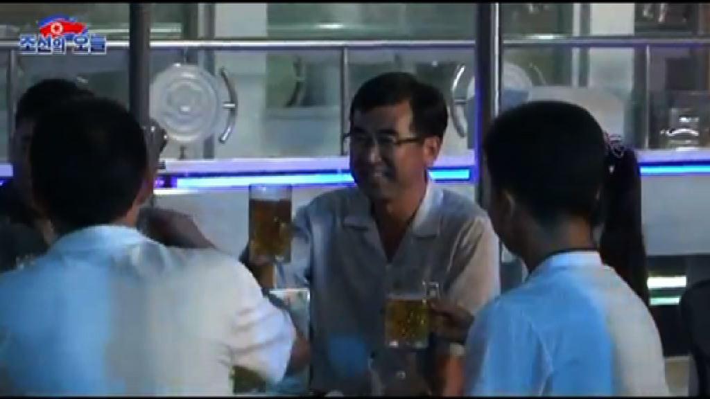 【環球薈報】北韓或正流行喝「炸彈酒」