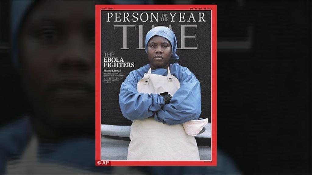 【環球薈報】伊波拉幸存者產後不獲治療致死