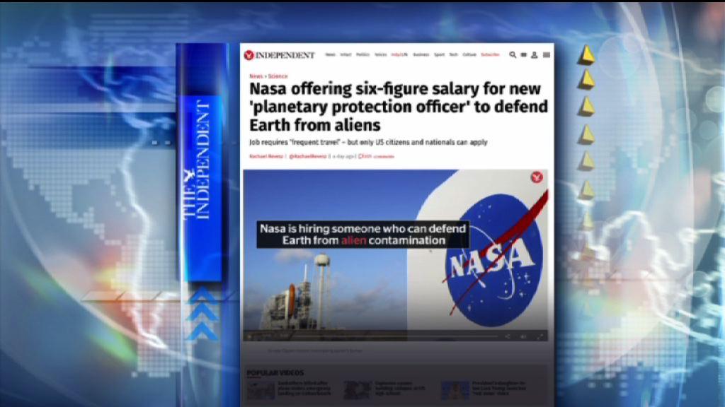 【環球薈報】NASA聘行星保衛員保護地球