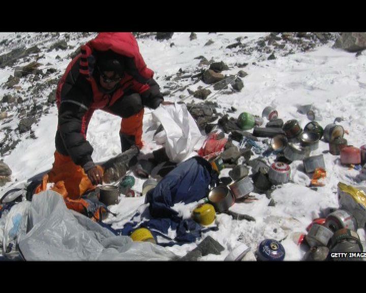 【環球薈報】尼泊爾要求攀珠峰者收垃圾