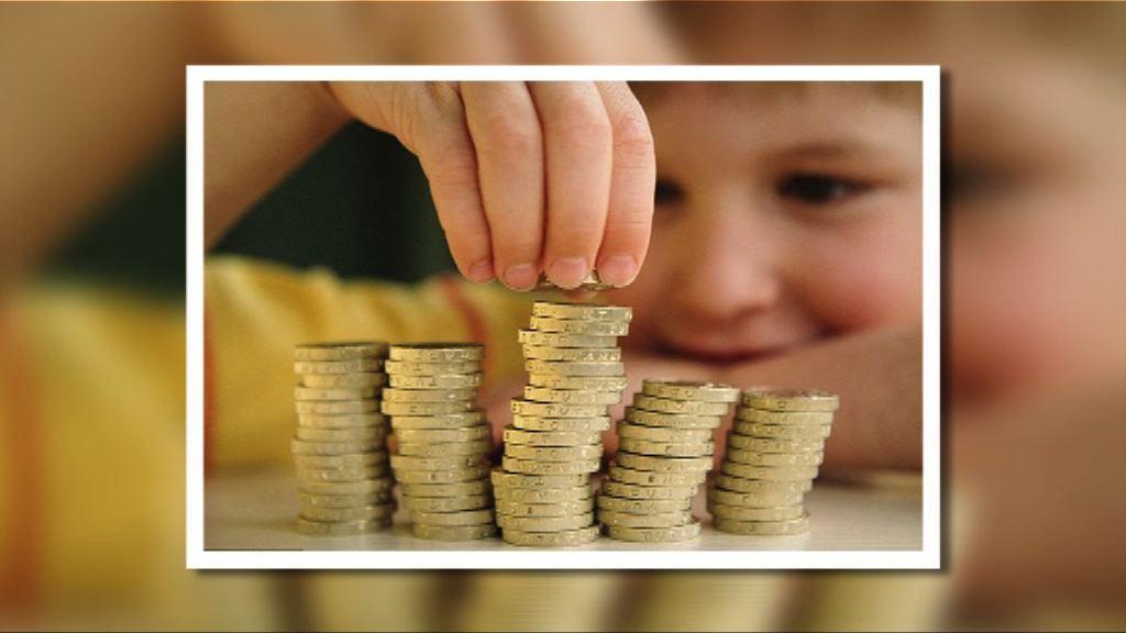 【環球薈報】美研究指金錢令小孩自私