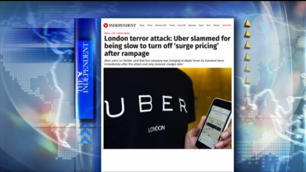 【環球薈報】Uber恐襲期間無降價惹抨擊